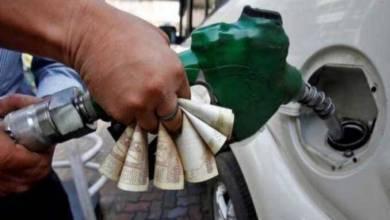 Photo of पैट्रोल-डीजल के बहाने लोगों की आमदनी से अपनी जेब भर रही है सरकार !