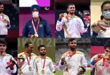 Photo of Tokyo Paralympic में भारत का ये शानदार प्रदर्शन ऐसे भी याद रखा जाएगा!