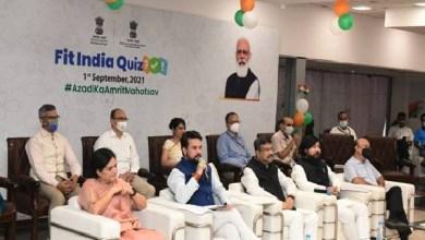 Photo of Fit India Quiz में पाएं करोड़ों का Cash Prize !
