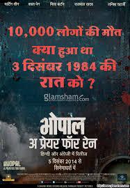 18-12-14 Mano - Film - Bhopal