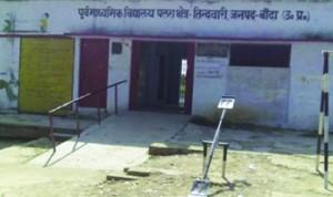 palra school