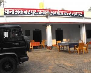 Ambedkar Nagar - Akbarpur Thana web