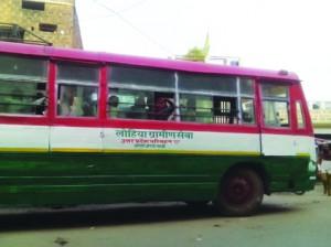 lohiya bus