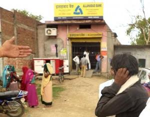 10-07-15 Ramnagar Allahabad Bank web
