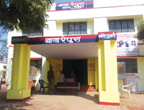 c mahela mudda Manikpur - Raipura Thana final