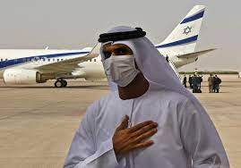 الامارات تعلن افتتاح سفارة إماراتية في تل أبيب