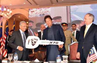 Imran, Imran Khan, gift, car, Malaysia, Mahathir Mohamad, Proton