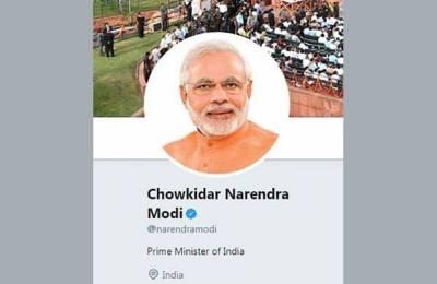Narendra Modi, Chowkidar, Elections, India