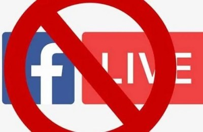 Live streaming, Facebook, Kashmir, Pakistan, PBC, Pakistan Broadcasting Corporation