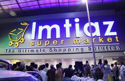 Imtiaz Supermarket, sign, contract, Bahria Town