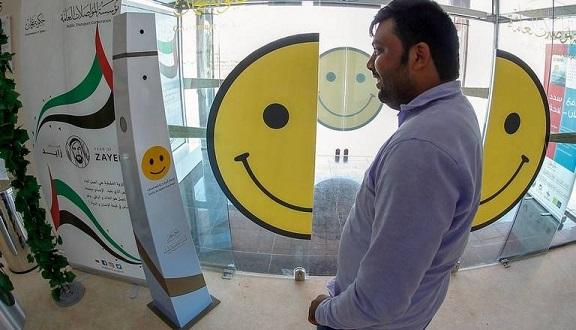 Smile, door, Ajman, UAE, door smile, smile door