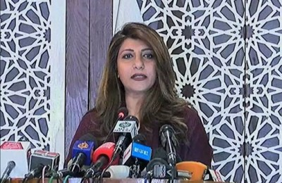 Pakistan, US, air defence, weapon system, India, sell, United States, Aisha Farooqui
