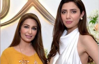 Mahira Khan, Reema, picture