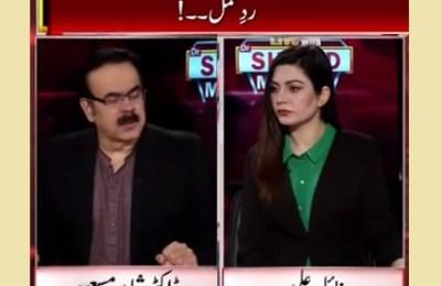Dr Shahid Masood, TV show, Pakistan