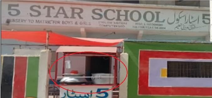 School owner, Karachi, biryani shop, Manghopir, lockdown
