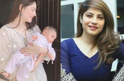 Neelam Munir, pictures, actress