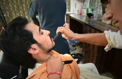 Punjab Assembly, beard styling, punishment, MPA, Rukhsana Kausar