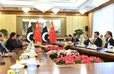 Imran Khan, Pakistan, China, entrepreneurs