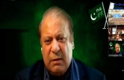 Nawaz Sharif, Pakistan, Imran Khan, APC
