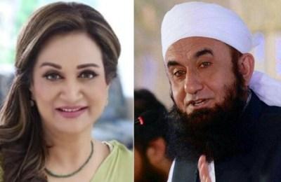 Bushra Ansari, Maulana Tariq Jamil, rape