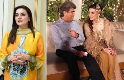 Kashmala Tariq, marriage, Businessman