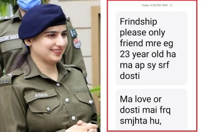Aisha Butt, female SP, Punjab Police, friendship