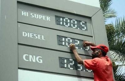 Pakistan, petrol prices