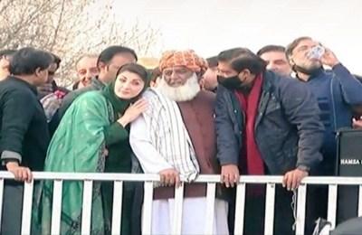 PTI, Maryam Nawaz, Maulana Fazlur Rehman