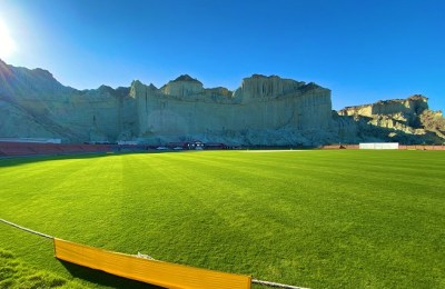 Gwadar Stadium, Balochistan, cricket, ICC, Gwadar cricket stadium