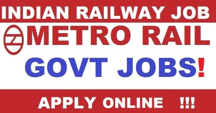 Delhi-Metro-Rail-Corporation-Ltd-DMRC-Recruitment-for-01-Head-of-department-Posts-in-Delhi-1