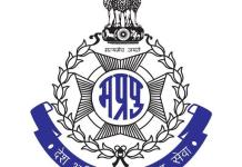 mp police weekly off