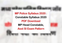 MP Police Constable Syllabus 2020