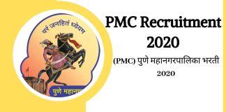 PMC Recruitment 2020