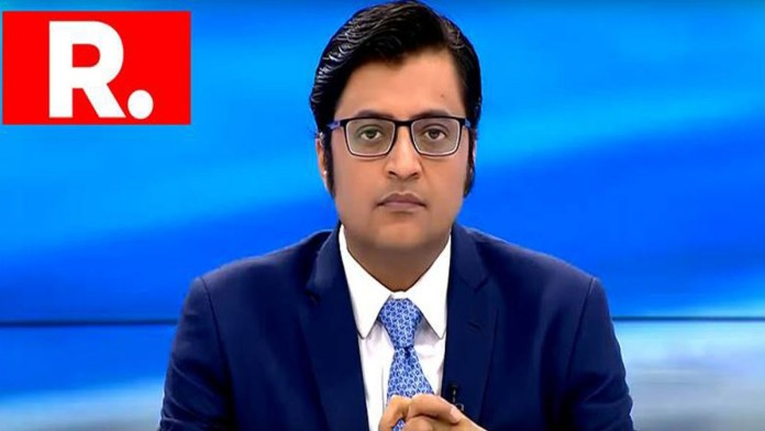 Arnab Goswami resigns from the Editors Guild of India