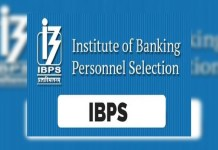 IBPS Clerk Mains Result 2020