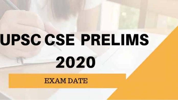 UPSC Civil Services Prelims 2020 New Exam date