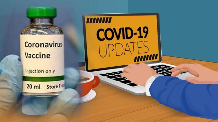 Breaking News : कोरोना इलाज ढूंढने का दावा, कंपनी के शेयरों में जबरदस्त हुई उछाल