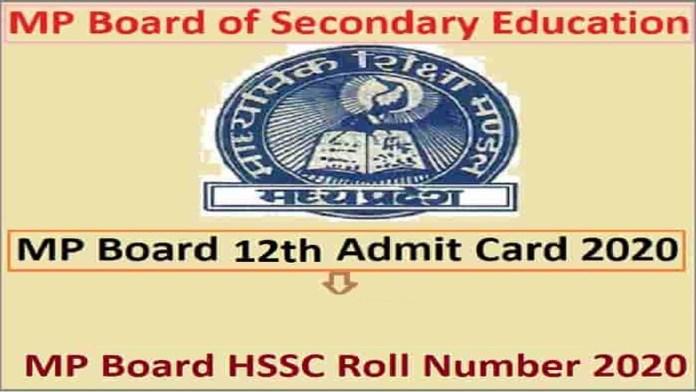 MP Board 12th Admit Card 2020