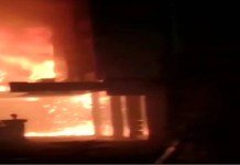 vijaywada hospital fire