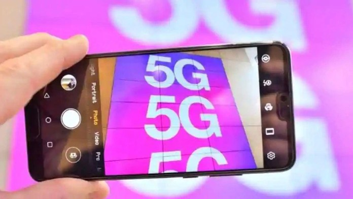india america isreal 5g news