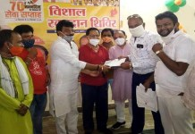 seoni bjp blood donation camp