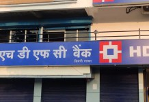 seoni hdfc bank corona news