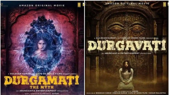 Durgamati Download , Durgavati Download, दुर्गामती मूवी डाउनलोड,Durgamati Movie Download,Durgamati Movie Download