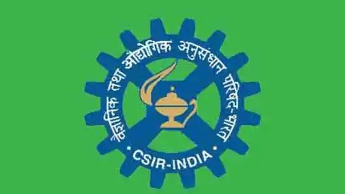 CSIR UGC NET Answer Key 2020