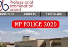 mp police 2020