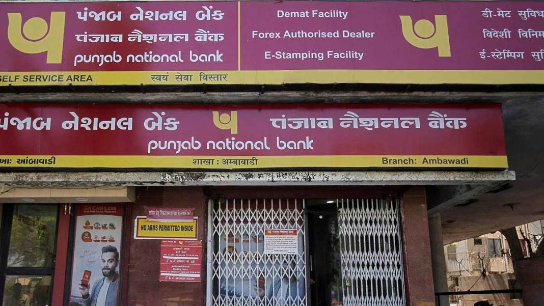 Are you a PNB account holder