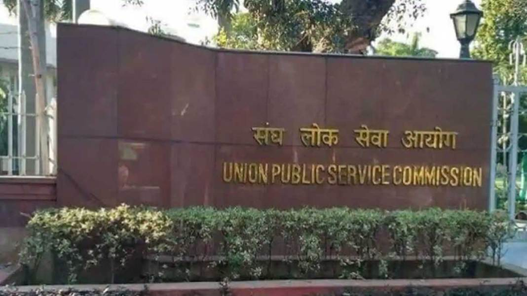 No extra attempt for UPSC preliminary examination