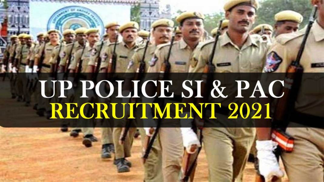 up police si recruitment 2021