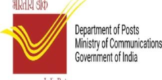 MP Post Office Recruitment 2021