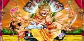 Narasimha Jayanti 2021: